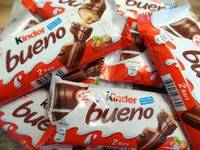 Bueno Kinder Joy Kinder Supprise Nutella Snicker Mambo Lipton Nestle Milk