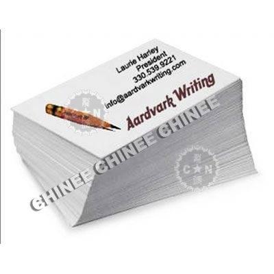 Sell Name card/business card/postcard/greeting card/rack card/Christmas card