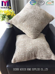 Wholesale Cushion: 100% Polyester Brushed Solid PV Fleece Cushion with Filling