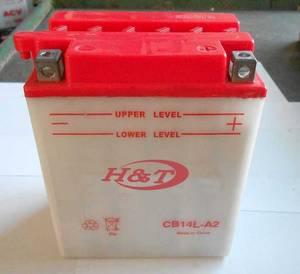 Wholesale atv: CB14L-A2 Motorcycle ATV Battery