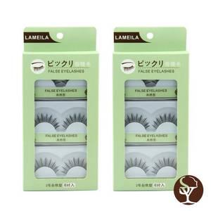 Wholesale False Eyelash: Eyelash CP.BBB-JJM.B0320-Natural