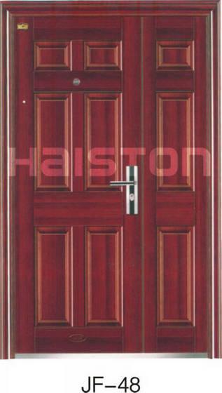 sell double security door