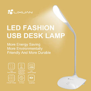 led desk lamp: Sell Energy Conservation LED USB Lamp table Fashion Desk Lamp Reading Lamp