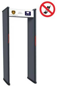Wholesale cell phones: Security Checking Gate Frame Cell Phone Walk Through Detector Gate
