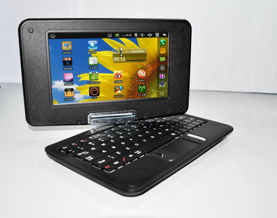 7 Inch Android 4.0 Tablet PC with Best Price - Shenzhen ...