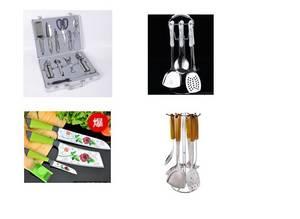 Wholesale Other Kitchenware: Kitchen Ware