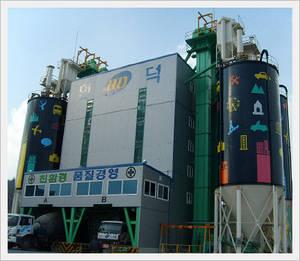 Wholesale concrete batching plant: Concrete Batch Plant