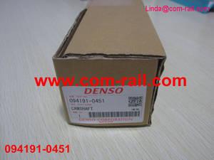 Wholesale diesel pump parts: HP0 Pump Camshaft 094191-0451 Diesel Injection Pump Parts