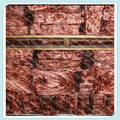 Sell  Red Copper wire scrap.