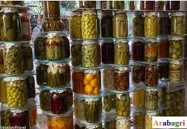 pickled cucumber: Sell Arab Agricultural Production Company Ltd.