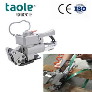 Wholesale pneumatic tools: AQD-19 Pneumatic Portable Plastic PET Strapping Tool Machine