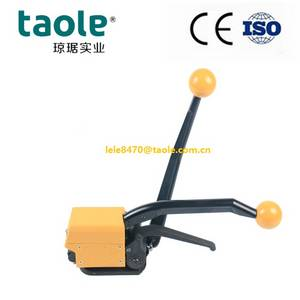 Wholesale tool steel: A333 Sealless Manual Steel Strapping Tool
