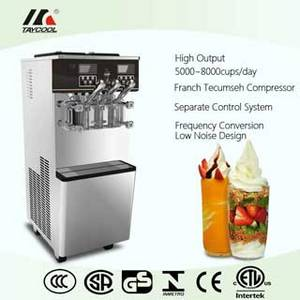 Wholesale japan tube: Floor Standing Ice Cream Machine with Huge Production