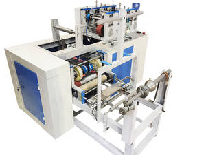 Wholesale engine: Shoe Covers Making Machine DOK-1200