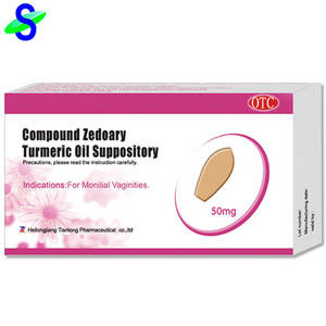 Wholesale turmeric: Compound Zedoary Turmeric Oil Suppository