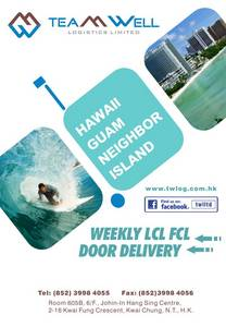 Wholesale dress: Logistics Service To Hawaii