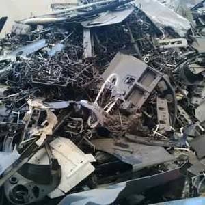 Wholesale pmma plastic scrap: ABS Post Industrial