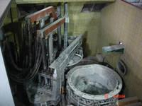 Sell EAF(electric arc furnace)