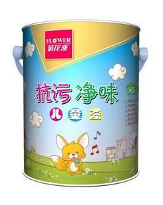 Wholesale chalk cover: Flower Dirt-resistant Odourless Children Emulsion Paint