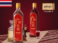 Chang Le, Thai Herbal in Liquor, Men Energy Enhancement Drink, Healthy Food