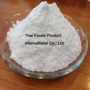 Wholesale Other Food Additives: Ribonucleotide