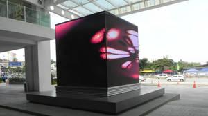 Wholesale LED Displays: LED Display Screens