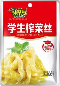 Wholesale crispy sesame: Weijute Crispy and Delicious Student Shredded Pickled Vegetables 93G*50bags