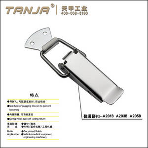 Wholesale wooden wine box: [TANJA] A201B SS 304 Draw Latch for Case/Stainless Steel Latch Hook for Wooden Wine Box