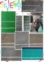 Shade Net for Agriculture /Car/Garden
