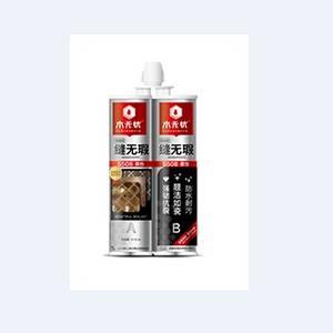 Wholesale ceramic tile: Ceramic Tile Grout High Gloss Epoxy Caulked Joint Adhesive Elvee S508