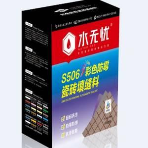 Wholesale mixture: Colorful Cement Powder Tile Joint Mixture /Grout/Sealant