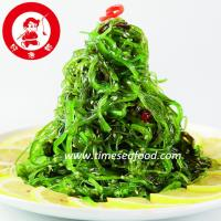 Factory Supply Frozen Chuka Wakame