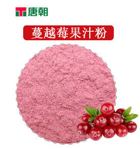 Wholesale candy packing bag: Natural Cranberry Powder Fruit Powder