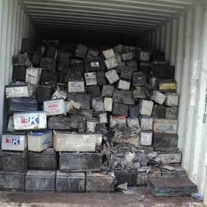 Wholesale battery: Lead Battery Scrap
