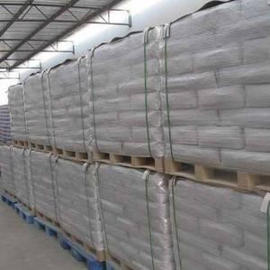 Wholesale carboxymethyl cellulose gum: Food Additives Food Ingredients