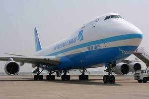 Wholesale Air Freight: Air Shipping To Saudi Arabia, Air Cargo, Consolidation