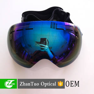 Wholesale snowboard materials: Fashionable Comfortable Wearing Snow Goggles