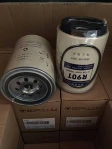 Wholesale Lubricant: 1518512 1393640 3945966 R90T 1105111500002 Foton Cummins Scania Diesel Oil Water Separator Filter