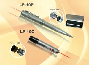 Wholesale red dot: Rechargeable Red (Dot) Laser Pointer with Pen