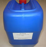 Lithium Chloride Solution,LiCl,CAS NO.:7447-41-8