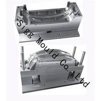 Sell Plastic Injection Moulds