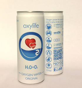 Wholesale private label energy drink: Full Oxygen Energy Drink