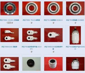 Wholesale terex: Terex Parts
