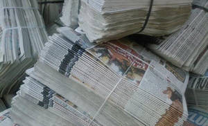 Wholesale news paper scrap: Over Issue Newspaper (OINP)