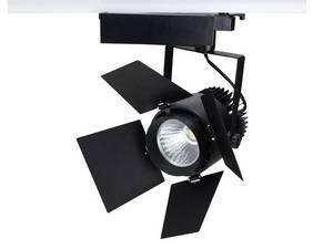 Wholesale light: Verluisant LED Track Light 30W Epistar COB LED CRI>80 IP40