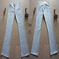 Women's Mid-rise Bell Bottom Trousers White Lengthen Bell-bottomed Pants