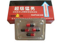 Sell Chao Jimengnan 4 capsules Sex Products Wholesale