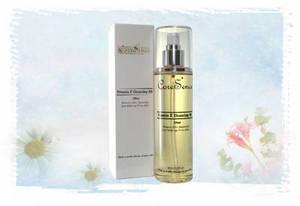 Wholesale makeup: CoreSence Vitamin E Cleansing Oil