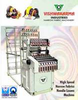 Needle Loom & Warping Machine
