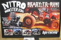 HPI Nitro Monster King 1/12 4WD RTR R/C Truck